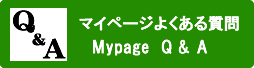 mypage_Q&A_button