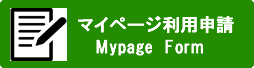 mypage_form